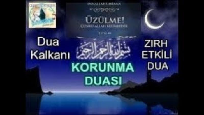 DUA KALKANI ZIRH gibi Etkili Korunma Duası Bismillahillezi Duası DEF İ ŞER Duası