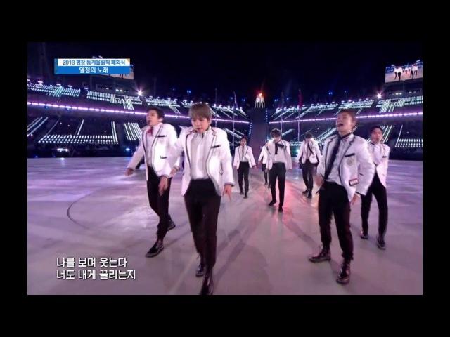 평창올림픽 폐회식 공연 CL EXO 나쁜기집애,내가제일잘나가,으르렁,POWER