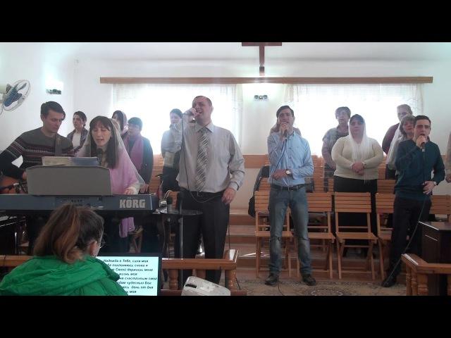 Снова я у креста - Прославление Батумской церкви