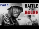 WW2 - Hitler's Ardennes Offensive   1944   Battle of the Bulge: St. Vith   PART 1   WWII Documentary