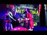 CATHARSIS Белый Снег (О.Газманов cover) LIVE (Москва, 01.01.2018)