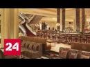 В Турции разграбили семизвездочный отель экс-владельца Черкизона - Россия 24