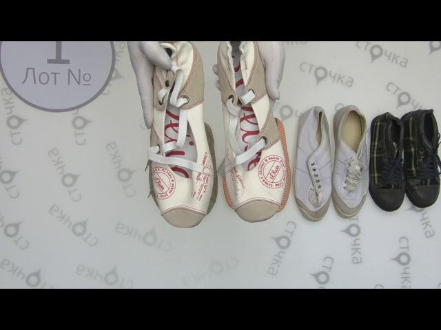 New Shoes Summer Mix** 1,сток одежда оптом