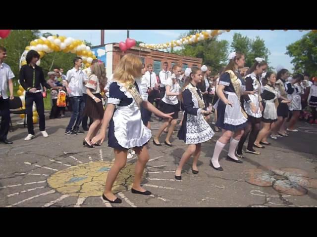 Танец выпускников 2016 года на Последнем звонке