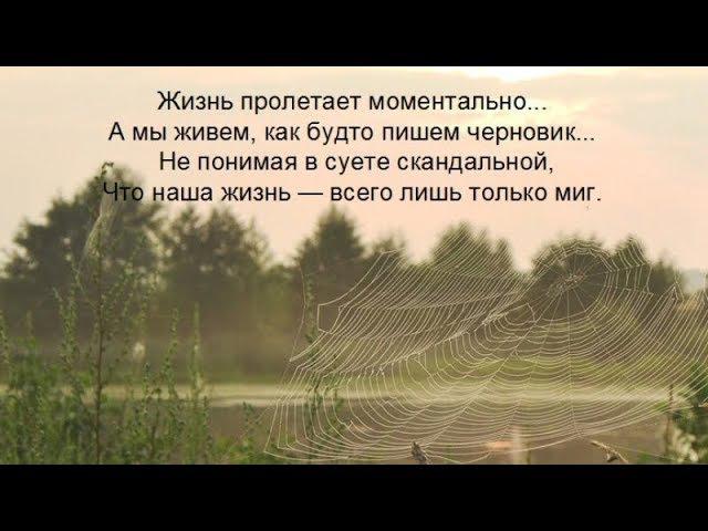 Как незаметно день за днем год пролетает Александр Суханов