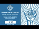 Первая криптовалюта Казахстана бесплатно за регистрацию Торопись