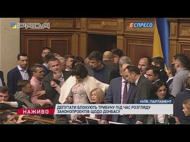 У Раді почалися сутички через закон про реінтеграцію Донбасу