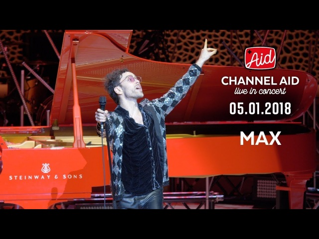 Basement Party Intro by MAX live from Elbphilharmonie Hamburg | CALIC2018