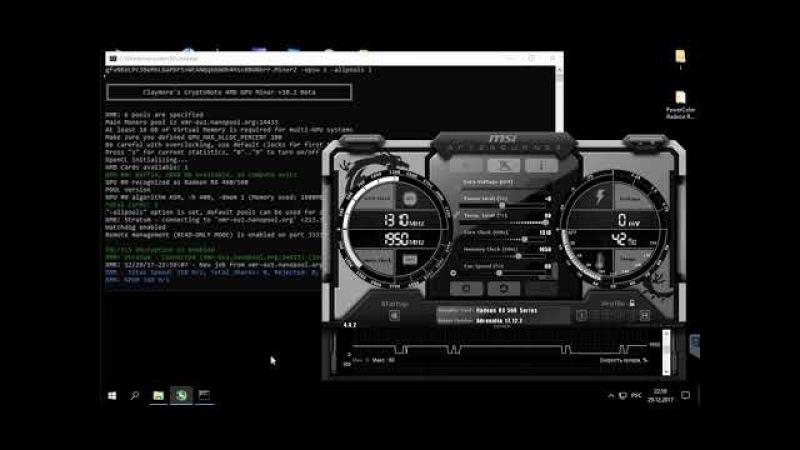 PowerColor Radeon RX 560 2 Gb ( 2 штуки ) распаковка , тесты до и после разгона