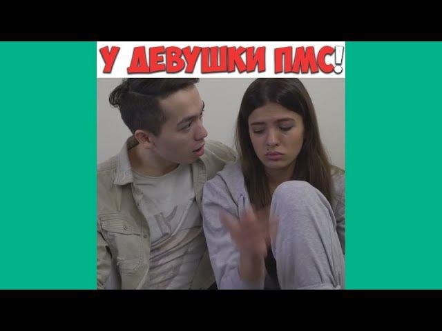Лучшие вайны 2018 Подборка лучшие Казахстанские и Русские вайны [Выпуск 140]