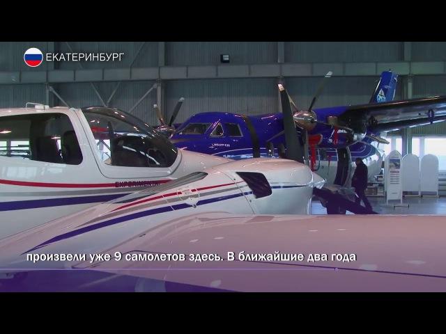 Президент Чехии Милош Земан посетил Екатеринбург