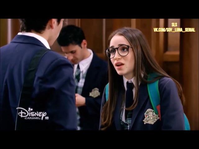 Я Луна Разговора Гастона и Нины 2 сезон 24 серия Рус суб