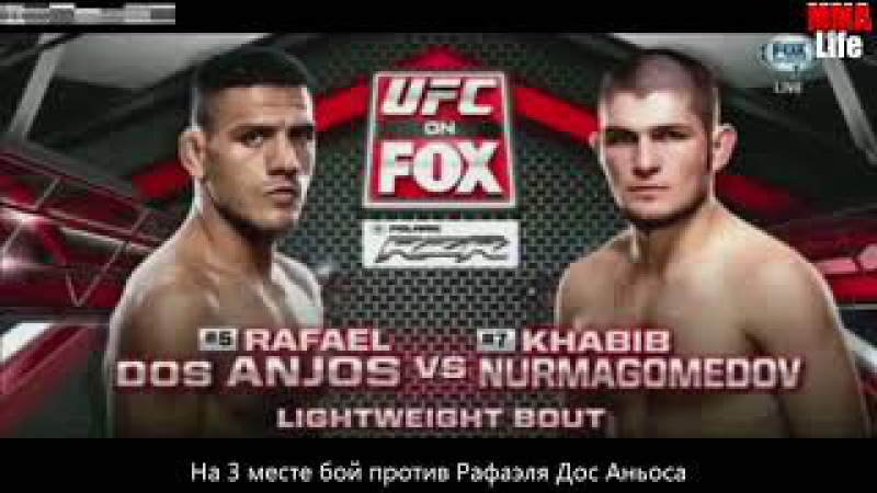 5 ЛУЧШИХ БОЕВ ХАБИБА НУРМАГОМЕДОВА / КАВКАЗСКИЕ БОЙЦЫ / ЛУЧШИЕ МОМЕНТЫ НОКАУТЫ UFC ...