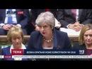 Великобритания призывает бойкотировать ЧМ-2018 по футболу в России, если подозрения подтвердятся
