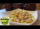 Горшочки с сыром / второе блюдо (pots with cheese)