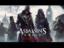 Прохождение Assassin's Creed Syndicate 17. Странная парочка