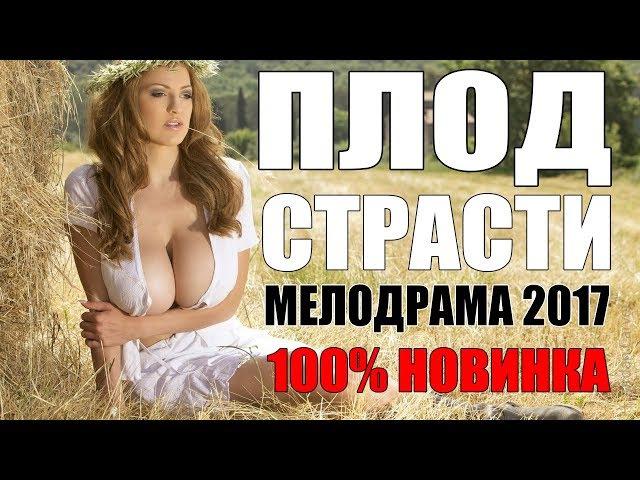 smotret-russkie-porno-roliki-novinki