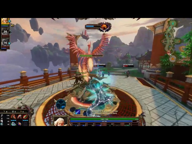 Joust Ranked 3 vs 3 Flame Imbecile team Odyssey Texture Pack / Smite