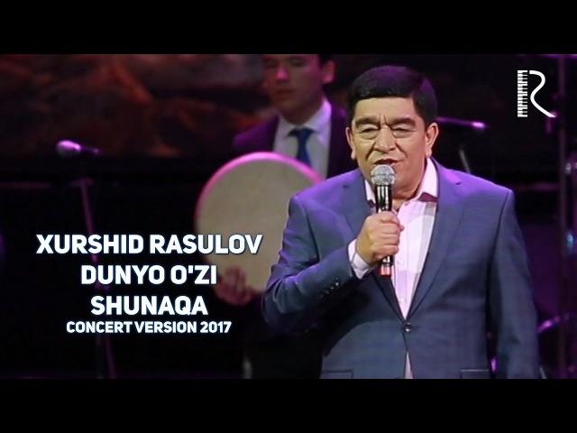 Xurshid Rasulov - Dunyo ozi shunaqa | Хуршид Расулов - Дунё узи шунака (concert version 2017)