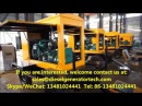 Starlight Silent Generator Trailer Generator - China Diesel Generator Manufacturer
