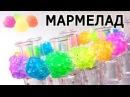 Браслет МАРМЕЛАД ■ ■ ■ ■ из резинок на станке Monster Tail, Rainbow Loom ■ ■ ■ Как плести и...
