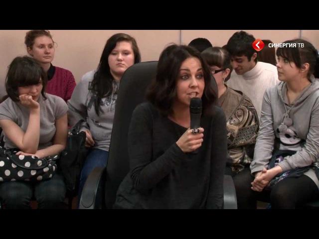 Университет Синергия: 100 вопросов Ольга Шелест