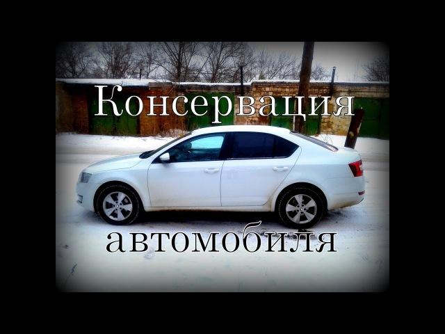 А7: Консервы Автомобильные :-)