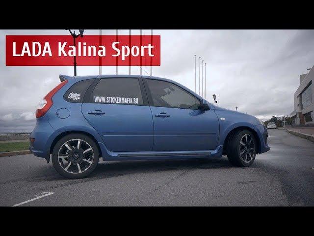 Тест Лада Калина Спорт 2 / Test Lada Kalina Sport 2