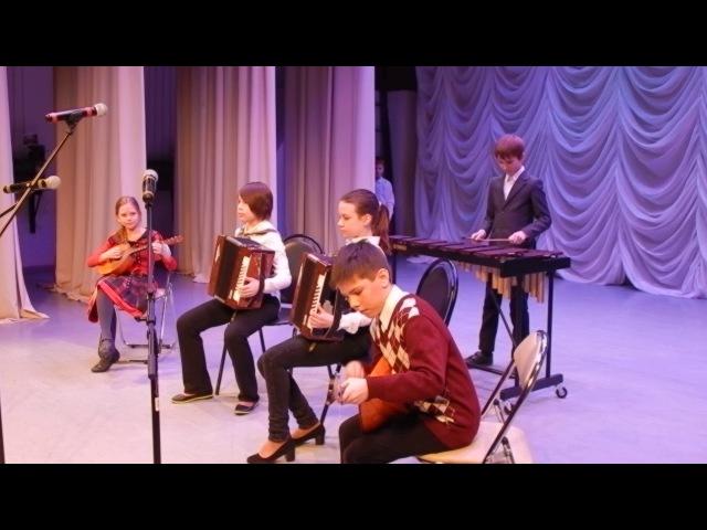 Детский инструментальный ансамбль ПЕЧОРСКИЕ ОЗОРНИКИ музыкальная картинка