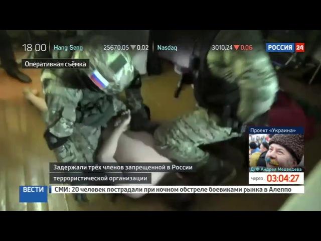 Новости на «Россия 24» • Сезон • В Башкирии поймали вербовщиков