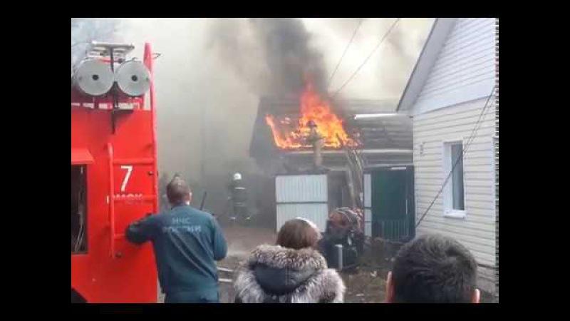 Пожар в Омске в частном секторе на ул. 11-я Заозёрная 16.04.2017