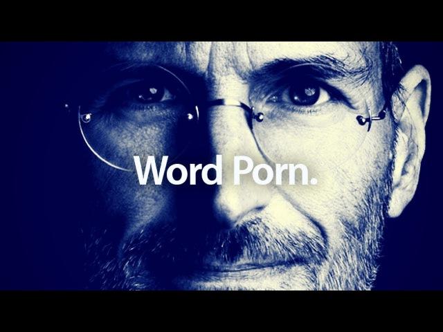 Стив Джобс - Последние слова перед смертью [Дубляж]