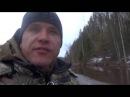 Открытие сезона утиной охоты 2016 г., изба после зимы.