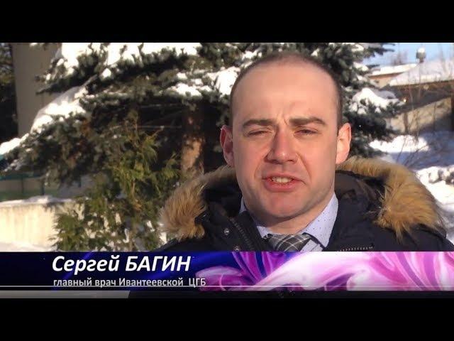 Поздравление с 8 марта от Сергея Багина
