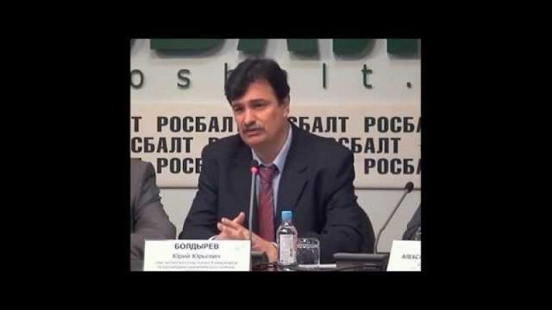 Вот откуда Фёдоров украл идеи о Конституции. БОЛДЫРЕВ - Как нужно изменить Конституцию