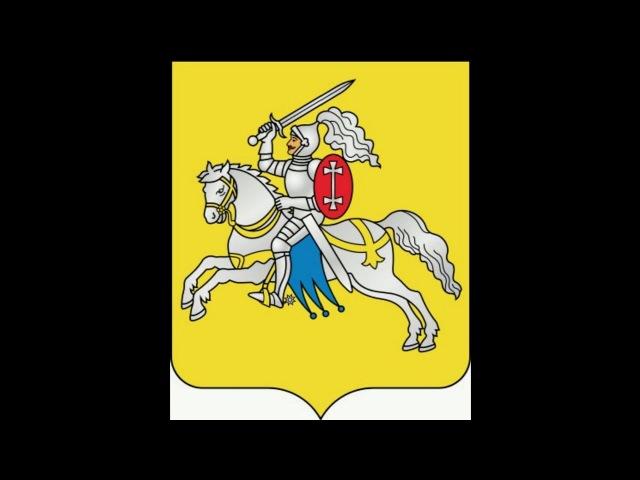 Герб города Верхнедвинск.