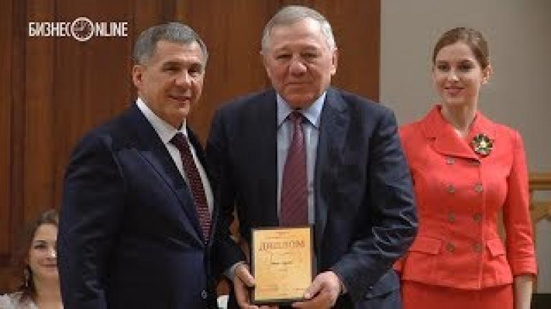 Минниханов наградил Благотворителей года Татнефть ТАИФ КАМАЗ Таттелеком