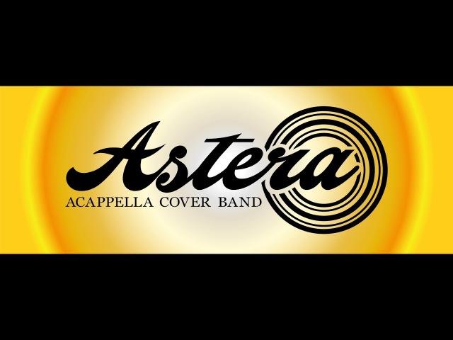 Группа ASTERA - MOSCOW COVER BAND