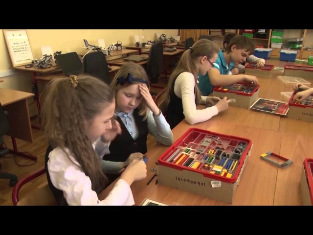 Использование LEGO Education на уроках технологии