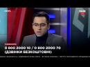 Рабинович в требованиях митингующих под Радой нет ни слова о жизни обычных украинцев 19.10.17