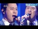 "Son Junho Kim Sangjin - ""Belle and Le Temps des Cathedrales [Immortal Songs 2 / 2018.01.13]"