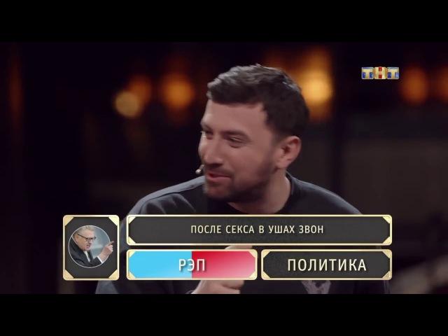1 сезон 15 серия Иван Абрамов и Тимур Каргинов (16.11.17 год)
