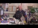 Полковник милиции Иванов Виталий Иванович Обращение Милицейское братство