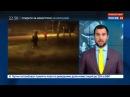 Новости на «Россия 24» • Бэтмен из Химок превысил служебные полномочия