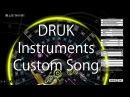 Warframe Mandachord: DRUK Instruments - Custom Song