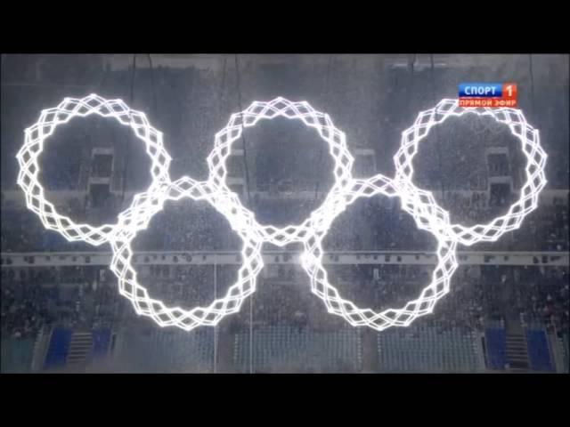 Кольцо олимпиады не раскрылось на открытии олимпиады в Сочи 2014