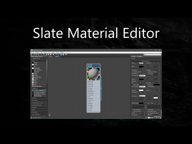 3ds Max Slate Material Editor Tips
