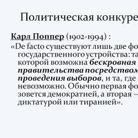 Вадим Курнули