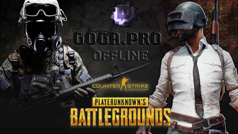 Goga.pro - Playerunknowns battlegrounds CS GO