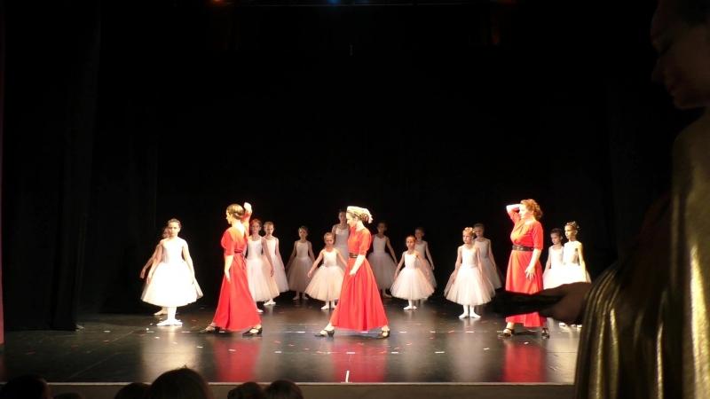 Танец свиты Королевы